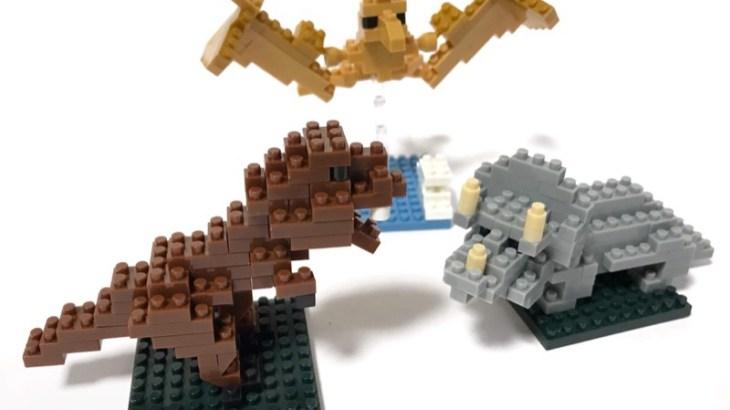 100均セリアの『マイクロブロック きょうりゅうA』まとめ!全3種類の恐竜がカッコイイ!