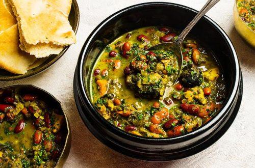 Persian Chicken Stew Recipe