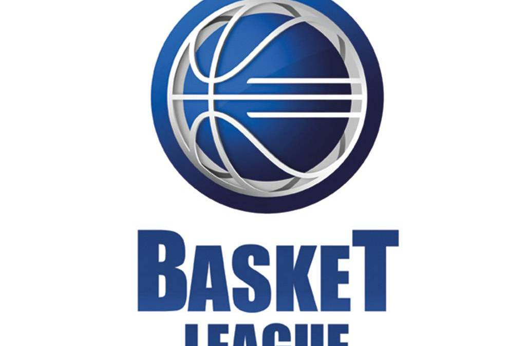 Το πρόγραμμα της Α' Φάσης των Playoffs της Basket League