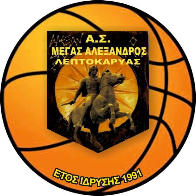 Το νέο Διοικητικό Συμβούλιο του Μέγα Αλέξανδρου Λεπτοκαρυάς