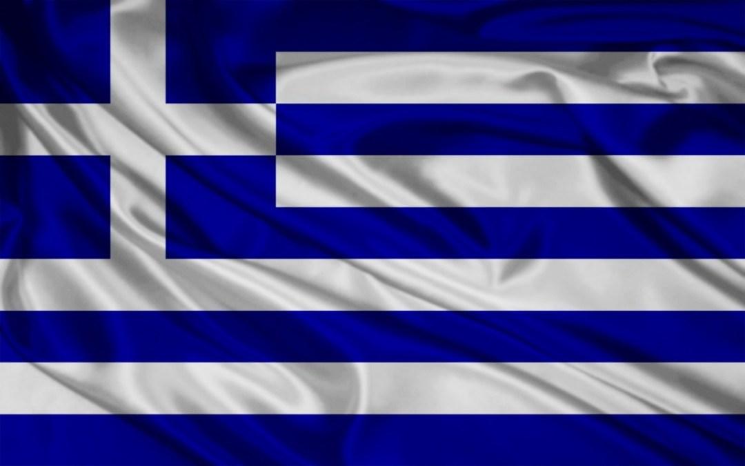 Το ελληνικό βάθρο του αθλητικού 21ου αιώνα (videos)