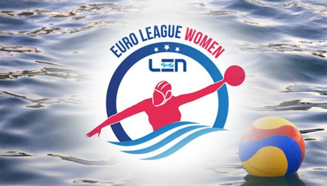 Πρωταθλητής Ευρώπης ο Ολυμπιακός. 7-6 τη Ντουναϊσβάρος στον τελικό