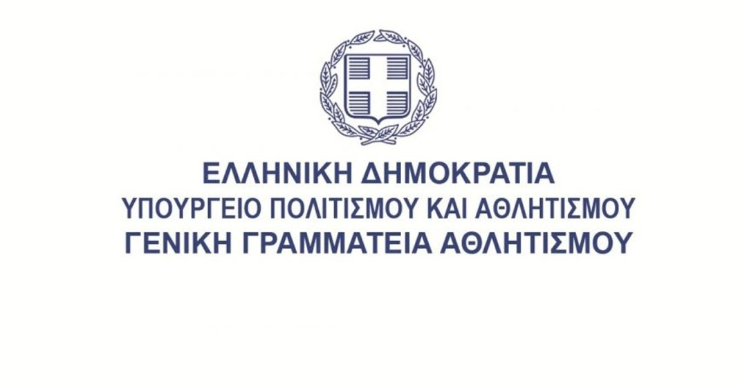 Πάει για μετά τις 10 Μαΐου το θέμα της έναρξης προπονήσεων στις Ακαδημίες