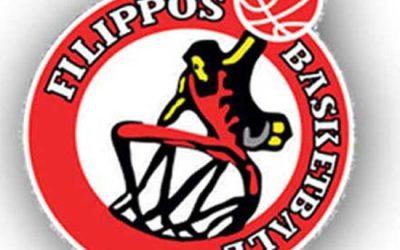 Δελτίο τύπου του Φίλιππου Βέροιας για την εκτός έδρας ήττα από το Μαρούσι με 99-78