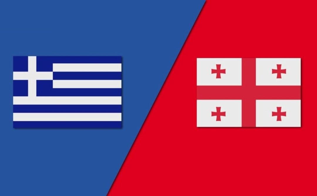 Γεωργία - Ελλάδα  0-2 Greecegeorgia
