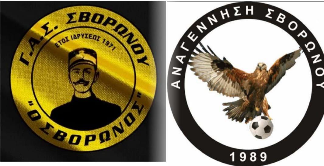 """Γιάννης Τρελλόπουλος: """"Καταφέραμε να μονιάσουμε, για το Χωριό μας, για τα παιδιά μας – Να στηρίξουμε τη συνεργασία"""""""