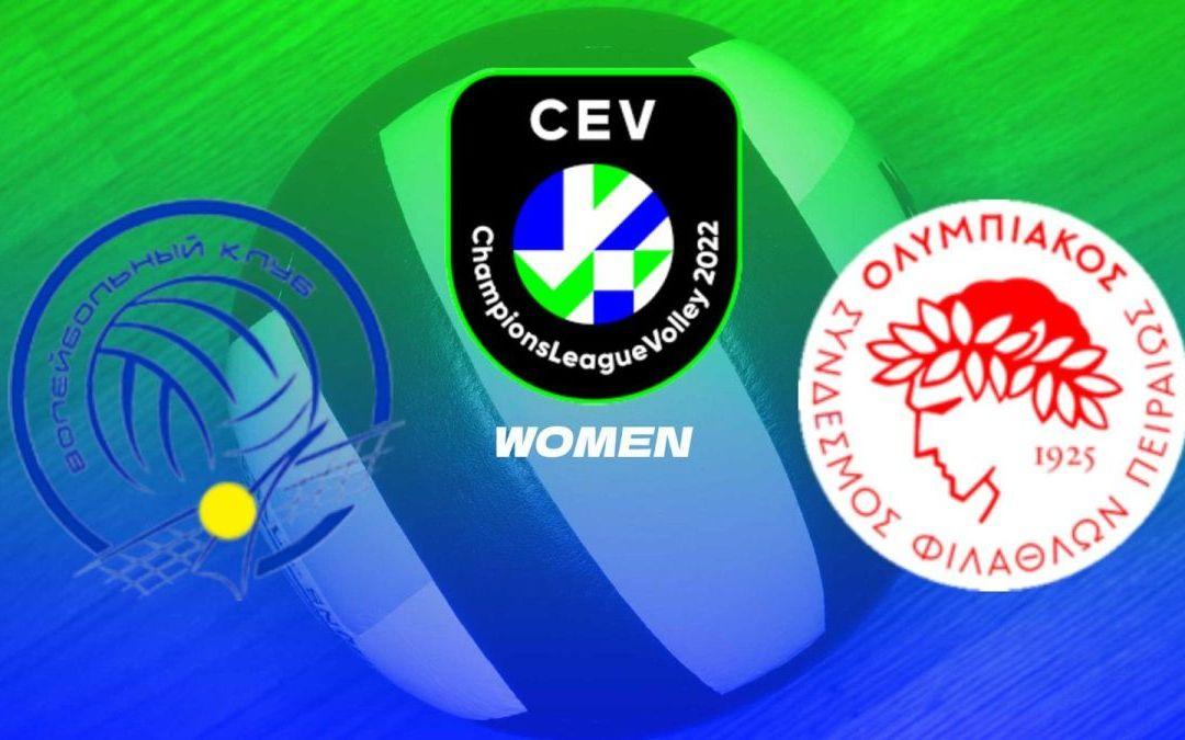 Μιχάνσκα Μινσκ – Ολυμπιακός 0-3