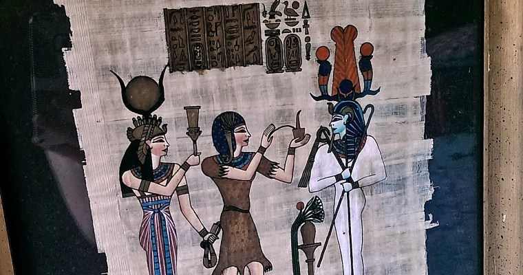 Tour My Ancient Egyptian Papyrus Collection