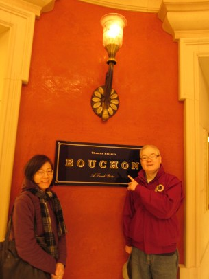 And since we were in the area, we HAD to visit Bouchon and even if we weren't going to eat there, we HAD to prove we were there. Dad even went inside to tell the waitress we knew a famous sous chef who had worked at the NYC location. hehe
