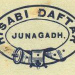 Hisabi Daftar Junagadh