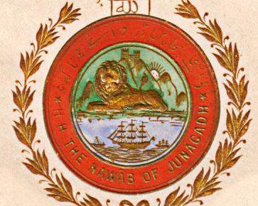 Junagadh Nawabs' emblem