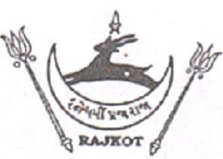 Rajkot State Coat of Arms