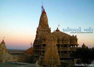Dwarikadhish Temple Dwarika