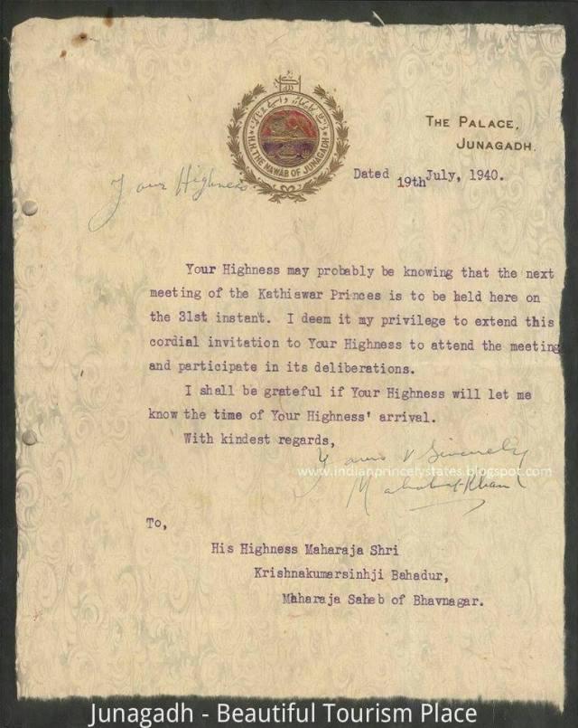 letter-of-nawab-junagadh