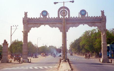 Rajkot Gate