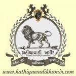 KAthiyawadi Khamir Logo