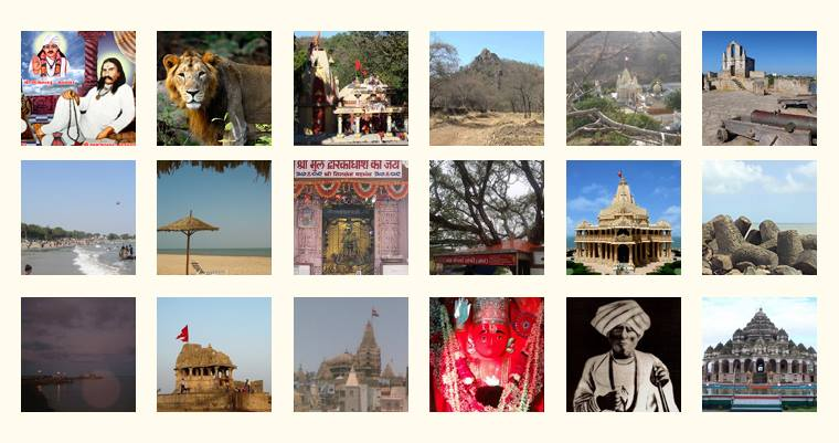 Sightseeing Spots near Junagadh