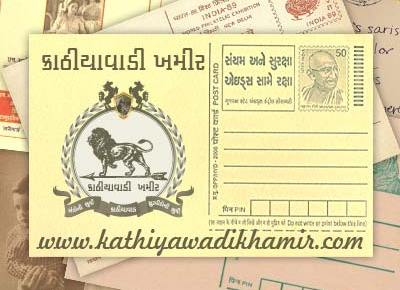 Indian Post Card