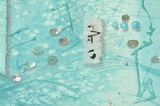 """Talisman for Water"", MM Collage, detail, by Kathleen O'Brien, 20 x 20"""