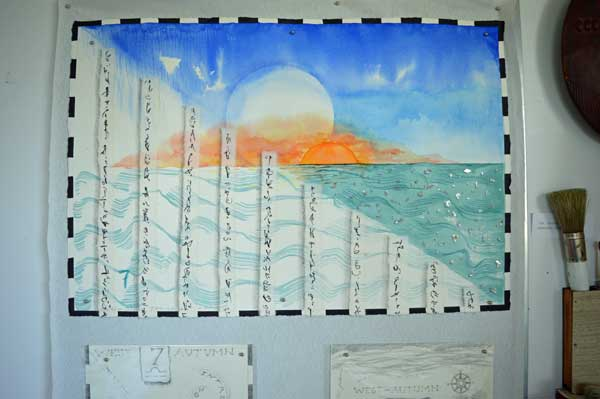 """""""7 , Autumn/West Atlas of the Year"""", 22x15"""", and drawings closest at ARTTOUR display by Kathleen O'Brien"""
