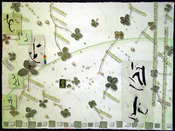 """© Kathleen O'Brien, """"Best of Luck"""", watercolor, drawing, 4 leaf clovers, collage, 2005"""