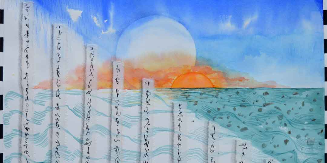 Atlas of the Year 7, detail of watercolor, drawing collage by Kathleen