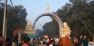 blockade on Nepal