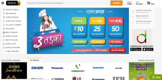 Online Shopping Sites of Nepal