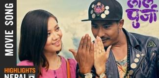 Nepali films