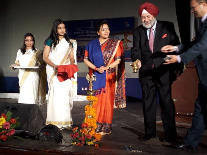 Diplomatic ties between India & Nepal