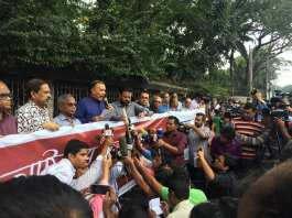 Bangladeshi Editors