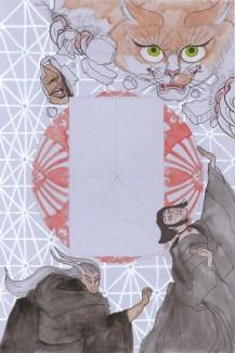 Triskelion #3 page 26