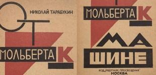 UK-RUSSIA : MUSICIAN IN RESIDENCE : BLOG 4