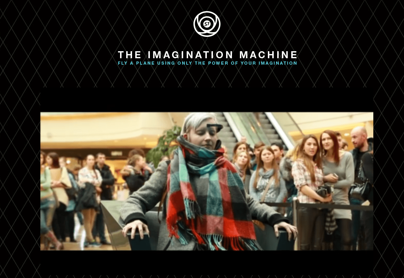 Imagination Machine Screenshot