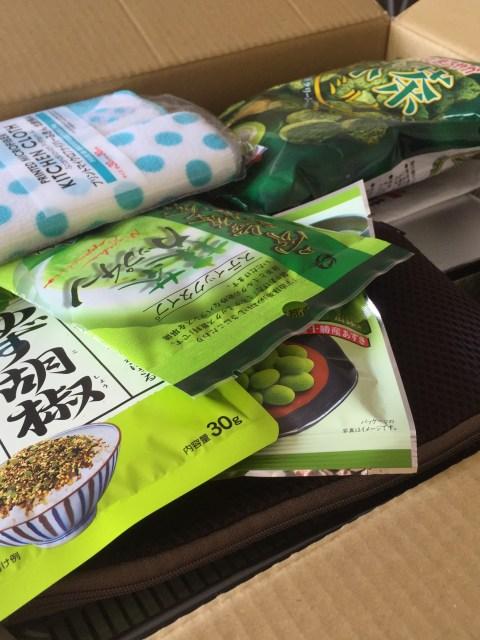 Einen Teil der Souvenirs habe ich mit der japanischen Post auf der Reise von Kyoto aus nach Berlin verschickt.