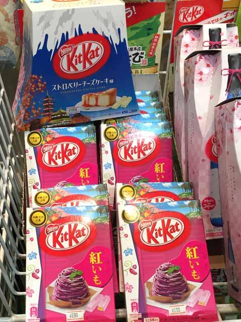 Diese KitKat-Schokolade ich in Japan gefunden: die Sakura Edition mit weiße Schokolade und Sakearoma.