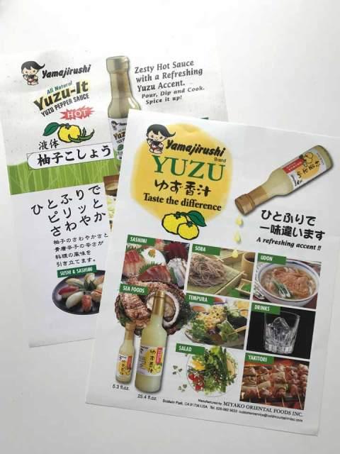 Yuzusaft gibt es auch in einer würzigen Variante als Pepper-Sauce.
