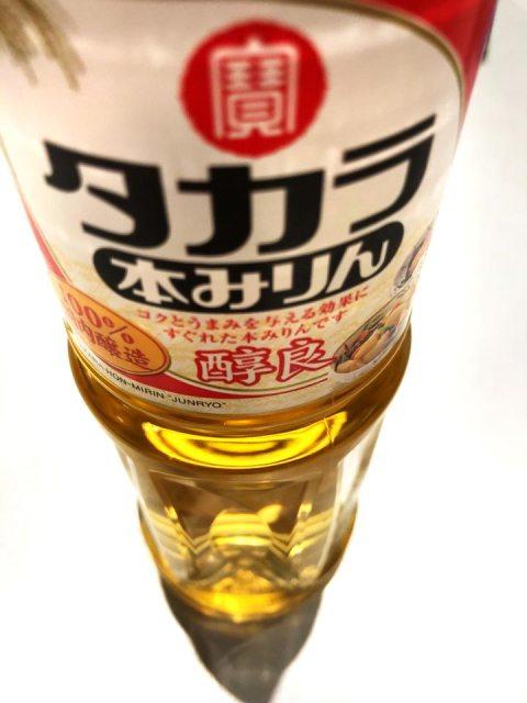 Der japanische süße Reiswein Mirin verleiht der Sauce einen besonderen Glanz und Aroma.