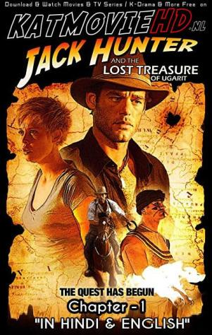 Download Jack Hunter and the Lost Treasure of Ugarit (2008) BluRay 720p & 480p Dual Audio [Hindi Dub – English] Jack Hunter and the Lost Treasure of Ugarit Full Movie On KatmovieHD.nl