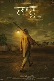 Laatu Punjabi Movie Full Download Gagan Kokri New Movies