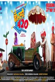 Family 420 Once Again Full Movie Download Filmywap