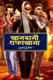 Khandaani Shafakhana Movie Download Pagalworld 2019