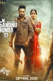Ik Sandhu Hunda Si Full Movie Download