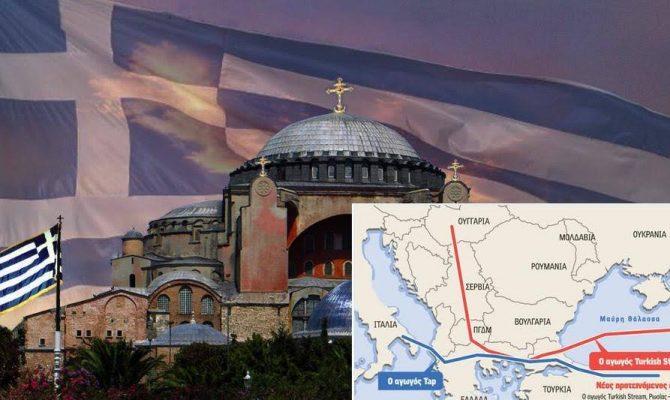 Πάει – πάει από την Κωνσταντινούπολη περνάει