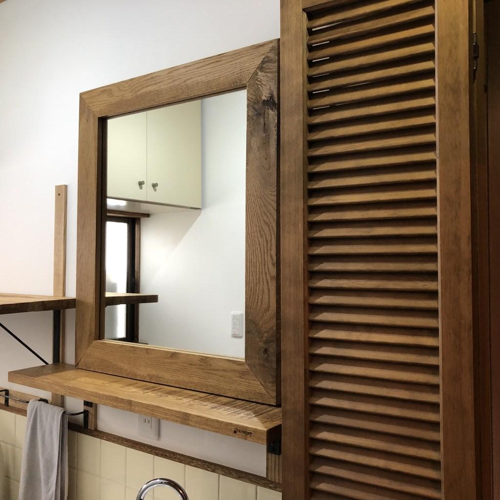 洗面室セルフリノベーション事例