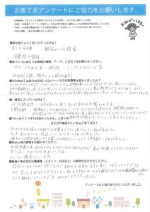 S様邸 お客様アンケート-1