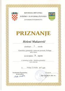 Helena Makarević