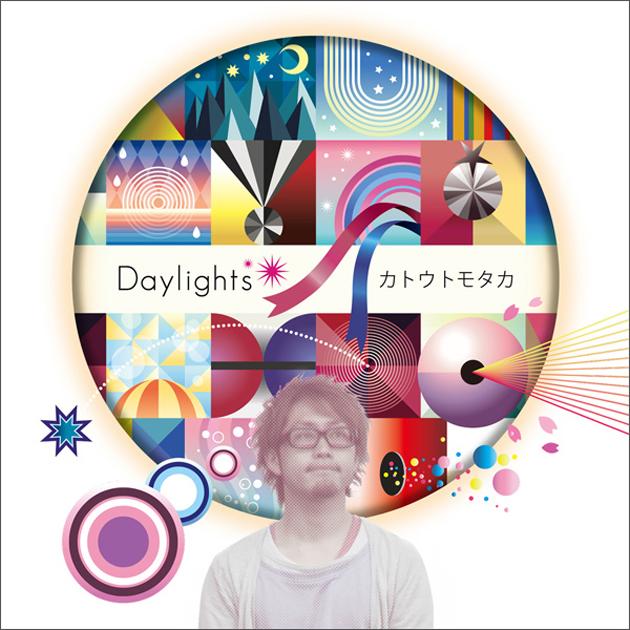 daylights_630