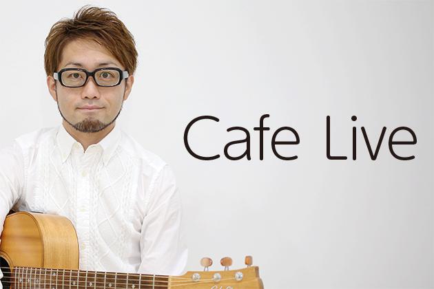 CafeLive_2016_01