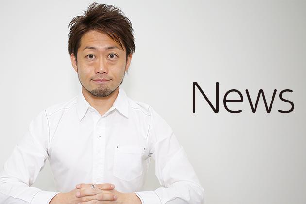 News_2016_01